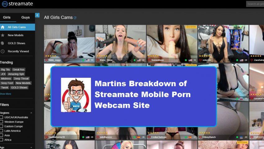 streamate mobile